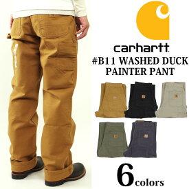カーハート Carhartt B11 ウォッシュド ダック ペインターパンツ (WASHED DUCK WORK PANT ワークパンツ)