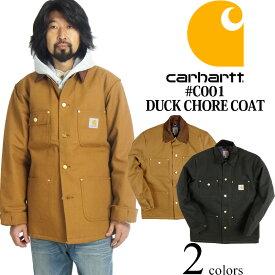 カーハート Carhartt C001 ダック チョアコート ブランケット裏地 BIG SIZE (大きいサイズ Duck Chore Coat カバーオール ワークジャケット)