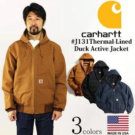 カーハート Carhartt J131 ダックアクティブジャケット サーマル裏地 ビッグサイズ (大きいサイズ 米国製 アメリカ製 Thermal-Lined Duck Active Jacket ワークジャケット)
