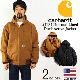 カーハート Carhartt J131 ダックアクティブジャケット サーマル裏地 メンズ 米国製 アメリカ製 MADE IN USA Thermal-Lined Duck Active Jacket ワークジャケット|ブルゾン ダック トリプルステッチ ブラウン ブラック
