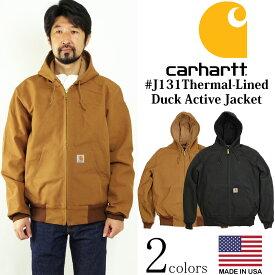 カーハート Carhartt J131 ダックアクティブジャケット サーマル裏地 メンズ 米国製 アメリカ製 MADE IN USA Thermal-Lined Duck Active Jacket ワークジャケット ブルゾン ダック トリプルステッチ ブラウン ブラック