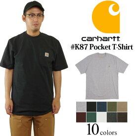 カーハート Carhartt K87 半袖 ポケット Tシャツ (ポケT ヘビーウエイト)