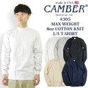 キャンバー CAMBER 305 マックスウェイト 長袖 クルー Tシャツ MADE IN USA(アメリカ製 米国製 無地 ロンT)