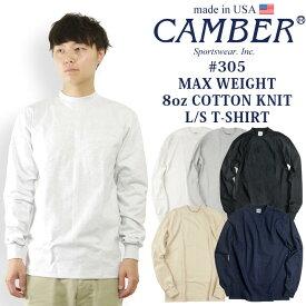 キャンバー CAMBER 305 マックスウェイト 長袖 クルー Tシャツ MADE IN USA(父の日 アメリカ製 米国製 無地 ロンT)
