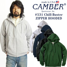 キャンバー CAMBER 531 チルバスター ジップフード MADE IN USA(父の日 アメリカ製 米国製 スウェット パーカー)