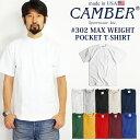 キャンバー CAMBER 302 マックスウェイト 半袖 ポケット Tシャツ 無地 半袖 厚手 クルーネック MADE IN USA (アメリカ製 米国製 ポケT)