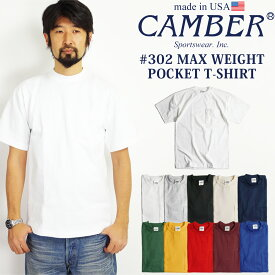 キャンバー CAMBER 302 マックスウェイト 半袖 ポケット Tシャツ BIGSIZE MADE IN USA (大きいサイズ アメリカ製 米国製 無地 ポケT)