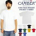 キャンバー CAMBER 302 マックスウェイト 半袖 ポケット Tシャツ メンズ 無地 半袖 厚手 クルーネック MADE IN USA (即納 米国製 ポケT)