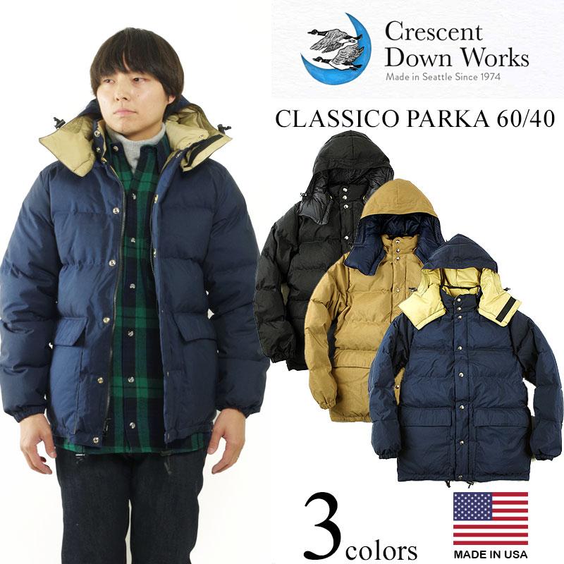 クレセントダウンワークス CRESCENT DOWN WORKS ダウンジャケット クラシコパーカ 60/40 MADE IN USA (アメリカ製 米国製 防寒 CLASSICO PARKA)