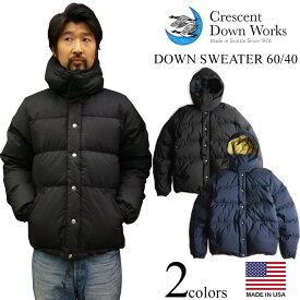 クレセントダウンワークス CRESCENT DOWN WORKS ダウンジャケット ダウンセーター 60/40 MADE IN USA (アメリカ製 米国製 防寒 DOWN SWEATER 60/40)