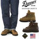 ダナー DANNER ダナーライト2 (ブーツ 登山靴 DANNER LIGHT II アメリカ製 MADE IN USA ゴアテックス 33000 33020)