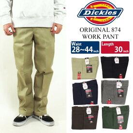 ディッキーズ Dickies オリジナル 874 ワークパンツ レギュラーサイズ W28〜44 レングス/股下30インチ アメリカ流通モデル (ORIGINAL WORK PANT チノパンツ)
