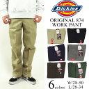 ディッキーズ Dickies オリジナル 874 ワークパンツ レギュラーサイズ W28〜44 レングス/股下30インチ アメリカ流通モデル (ORIGINAL W…