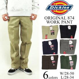 ディッキーズ Dickies オリジナル 874 ワークパンツ レギュラーサイズ W28〜44 レングス/股下30インチ (ORIGINAL WORK PANT チノパンツ)