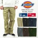 ディッキーズ Dickies オリジナル 874 ワークパンツ レギュラーサイズ W28〜44 レングス30インチ アメリカ流通モデル …