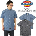 ディッキーズ Dickies WS509 半袖 シャンブレーシャツ (S/S CHAMBRAY SHIRT ワークシャツ)