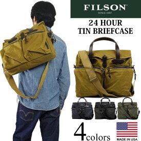 フィルソン FILSON 24アワー ティン ブリーフケース (父の日 アメリカ製 米国製 24 HOUR TIN BRIEFCASE ショルダーバッグ ビジネスバッグ)