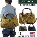 フィルソン FILSON 48アワー ダッフルバッグ (アメリカ製 米国製 48-HOUR DUFFLE ボストンバッグ 旅行用カバン ショル…