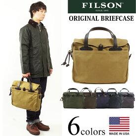 フィルソン FILSON オリジナル ブリーフケース (アメリカ製 米国製 ORIGINAL BRIEFCASE バッグ)