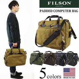 フィルソン FILSON パッデドコンピューターバッグ (アメリカ製 米国製 PADDED COMPUTER BAG)