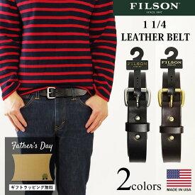 フィルソン FILSON 1 1/4インチ レザーベルト   メンズ 本革 ベルト アメリカ製 米国製 MADE IN USA LEATHER BELT ブライドルレザー ねじれに強い ローラーバックル シンプル 様々なスタイルに合わせやすい 革 ブラック ブラウン 黒 茶