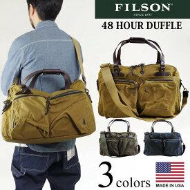 【5%OFFクーポン配布中】フィルソン FILSON 48アワー ダッフルバッグ (アメリカ製 米国製 48-HOUR DUFFLE ボストンバッグ 旅行用カバン ショルダーバッグ)