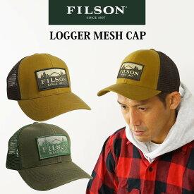 フィルソン FILSON ロガー メッシュキャップ (メンズ レディース ユニセックス サイズフリー オイルドティンクロス 帽子 ベースボールキャップ トラッカーキャップ)