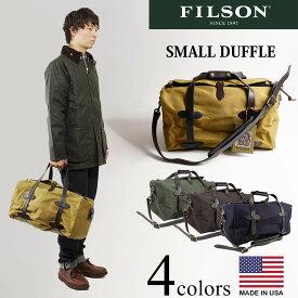 フィルソン FILSON スモール キャンバス ダッフルバッグ (アメリカ製 米国製 SMALL DUFFLE)