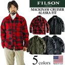 フィルソン FILSON ウールコート マッキーノ クルーザー (アメリカ製 米国製 防寒 MACKINAW CRUISER)