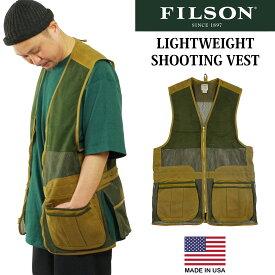 フィルソン FILSON ライトウエイト シューティングベスト (アメリカ製 米国製 MADE IN USA メンズ ベスト 射撃用 ベスト メッシュ)
