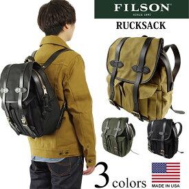 フィルソン FILSON リュックサック (アメリカ製 米国製 RUCKSACK バックパック バッグ)