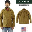 フィルソン FILSON ティンクルーザー ダークタン (アメリカ製 米国製 TIN CRUISER オイルド)