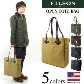 フィルソン FILSON オープン トート バッグ (アメリカ製 米国製 OPEN TOTE BAG)