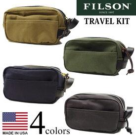 フィルソン FILSON トラベル キット (アメリカ製 米国製 TRAVEL KIT ポーチ)