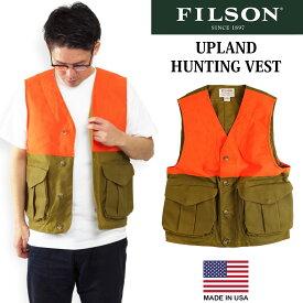 フィルソン FILSON アップランド ハンティングベスト (アメリカ製 米国製 MADE IN USA メンズ ベスト)