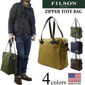 フィルソン FILSON キャンバス トートバッグ ウィズ ジッパー (アメリカ製 米国製 TOTE BAG WITH ZIPPER)
