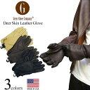 ガイヤーグローブ GEIER GLOVE #200 ディアスキン レザーグローブ (米国製 アメリカ製 Deerskin Glove 革手袋)