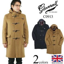 グローバーオール GLOVERALL C0913 オリジナルダッフルコート ジュニアサイズ (防寒 英国製 メンズ レディース)