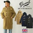 グローバーオール GLOVERALL MC5750-52 ダッフルコート モンティ 防寒 英国製 MONTY メンズ 585 | イングランド製 ブランド アウター ロングコート キャメル ネイビー