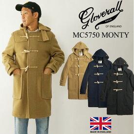 グローバーオール GLOVERALL MC5750-52 ダッフルコート モンティ 防寒 英国製 MONTY メンズ 585 | イングランド製 ブランド アウター ロングコート キャメル ネイビー 紺 ボイルドウール 保温性、通気性、耐久性に優れた素材 英国海軍