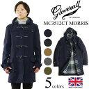 グローバーオール GLOVERALL MC3512-CT ダッフルコート モリス 防寒 英国製 モーリス メンズ | イングランド製 ブランド アウター ロングコート ネイビー 紺 ブラック 黒 キャ