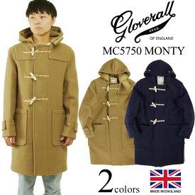 グローバーオール GLOVERALL MC5750-52 ダッフルコート モンティ (防寒 英国製 MONTY メンズ 585)
