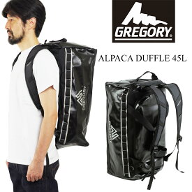 グレゴリー GREGORY アルパカダッフル 45L (ALPACA DUFFLE ダッフル ダッフルバッグ リュック バックパック)