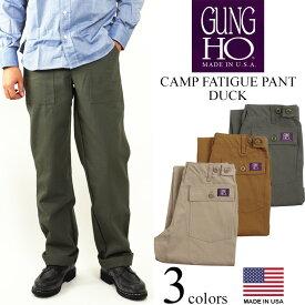 ガンホー GUNG HO ベイカーパンツ キャンプファティーグトラウザー (アメリカ製 米国製 CAMP FATIGUE TROUSER コットンダック)