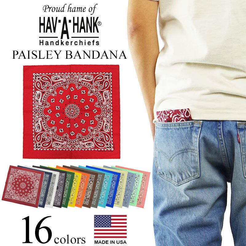 ハブアハンク HAV-A-HANK トラディショナル ペイズリー バンダナ MADE IN USA (米国製)