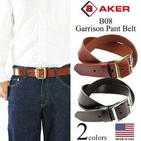 エイカー AKER B08 ギャリソンベルト MADE IN USA (GARRISON BELT アメリカ製 米国製 レザーベルト 革ベルト バックル)