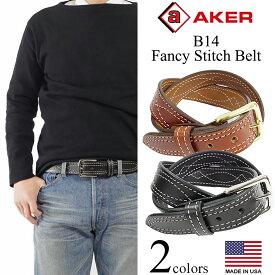 エイカー AKER B14 ファンシー ステッチベルト MADE IN USA (FANCY STITCH BELT アメリカ製 米国製 レザーベルト 革ベルト バックル)