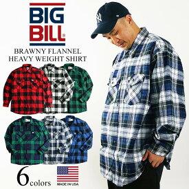 ビッグビル BIGBILL 121 ヘビーウェイト フランネルシャツ アメリカ製 カナダ製 大きいサイズ (米国製 BRAWNY FLANNEL HEAVY WEIGHT SHIRT MADE IN USA)