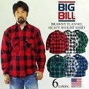 ビッグビル BIGBILL 121 ヘビーウェイト フランネルシャツ アメリカ製 米国製 カナダ製 (BRAWNY FLANNEL HEAVY WEIGHT…
