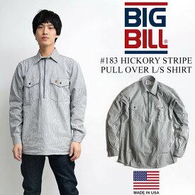 ビッグビル BIGBILL 183 長袖プルオーバーワークシャツ ヒッコリーストライプ アメリカ製 米国製 BIG SIZE (大きいサイズ HICKORY STRIPE MADE IN USA)